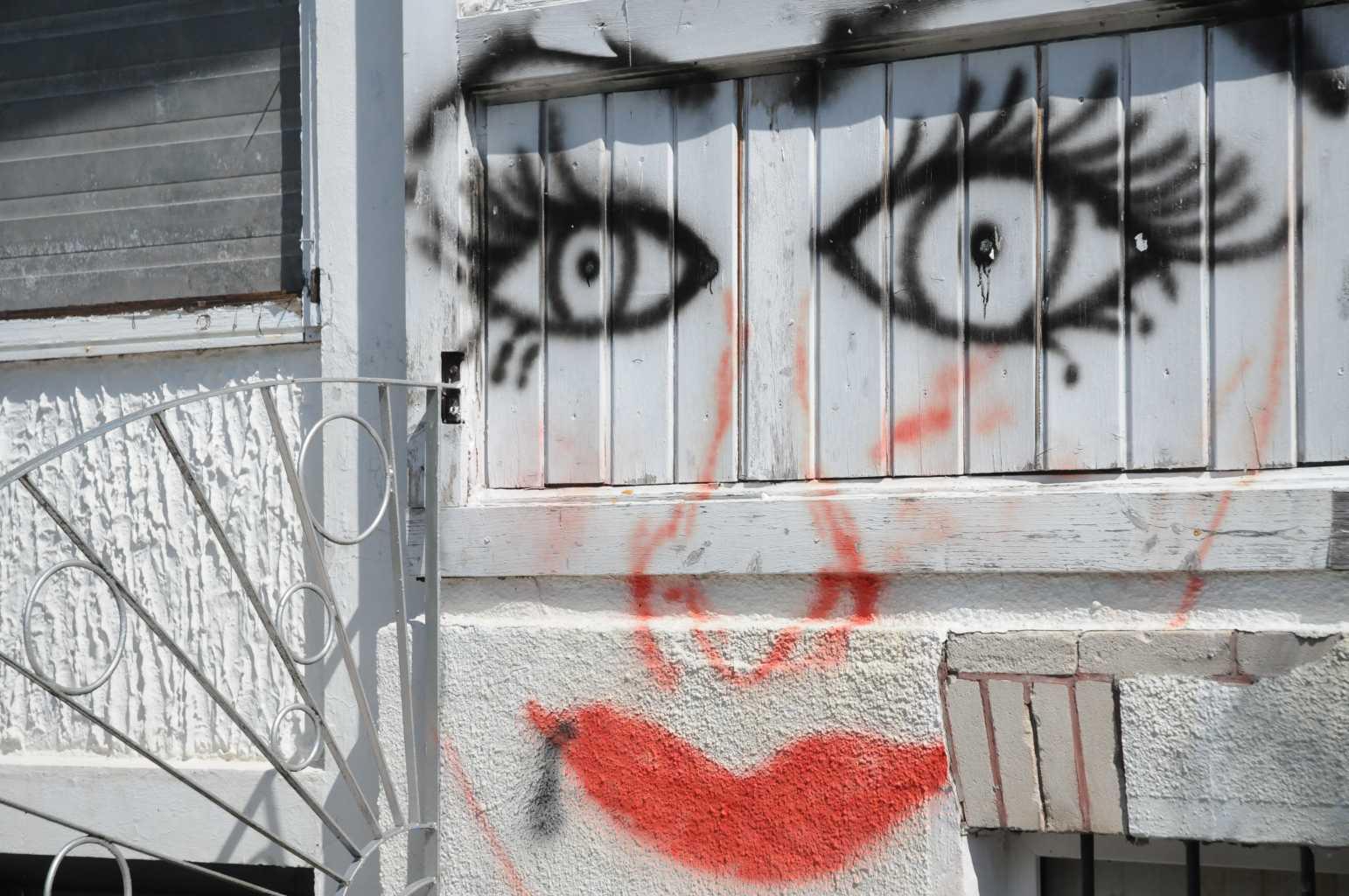 Grafitti Am Heideseehotel